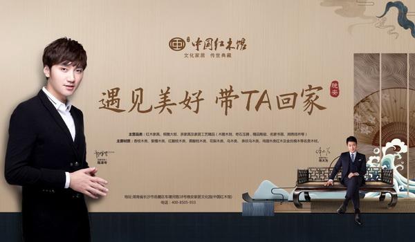 """""""仙作""""代表三福和湖南晚安·中国亚博体育下载苹果馆将亮相上海亚博体育下载苹果展"""