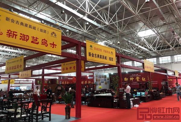 13家新会红木家具企业组团参加第八届佛山红博会