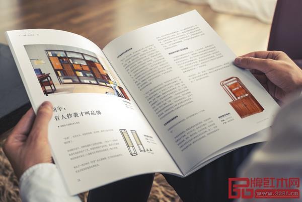 部分红木家具企业内刊已经拥有设计精美的杂志样式(图片资料来自忆古轩·世珀《有梦是东方》)