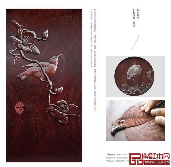 红木家具企业内刊各具特色,当中包含各种有趣、实用的内容(图片资料来自泰和园《泰和》)