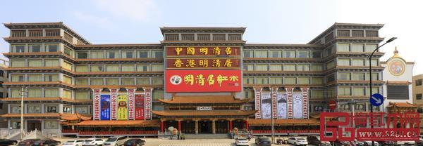新装修的明清居红木大楼