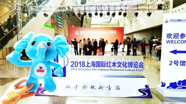 作为战略合作媒体,品牌红木网和《品牌红木》杂志全程报道上海红木展
