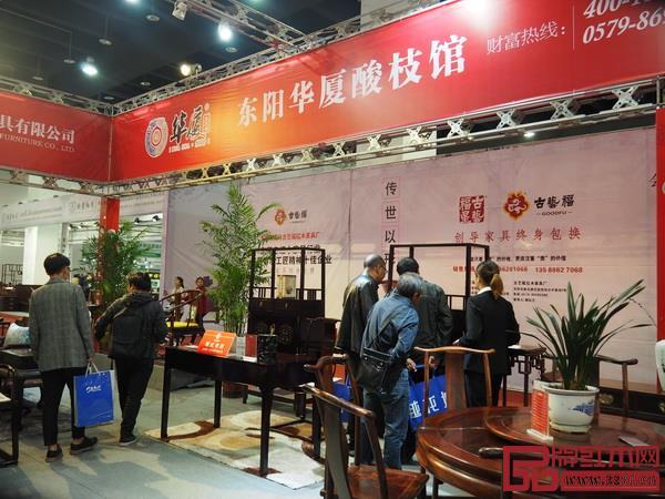 众多客商纷纷前来华厦·大不同展位欣赏红木家具
