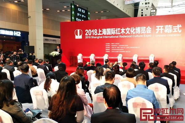 中国国际(上海)红木文化博览会暨中国国际(上海)木文化交流博览会开幕式现场