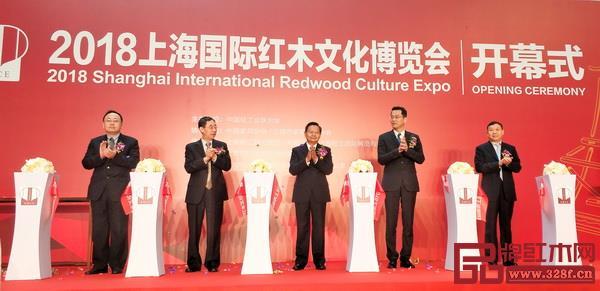 一众领导和嘉宾见证上海红木展正式启幕