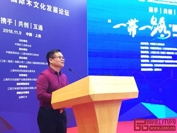 江苏名佳红木董事长张正基提出红木企业应该提倡木文化大家居模式