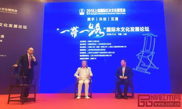 """伍氏兴隆董事长伍炳亮(左二)、三福董事长黄福华(右一)就""""中国红木文化以及传统艺术如何走向世界""""提出建设性意见"""