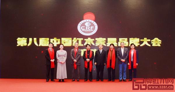 政府、行业领导和品牌企业大咖的参加,使得中国红木家具品牌大会的知名度逐年扩大