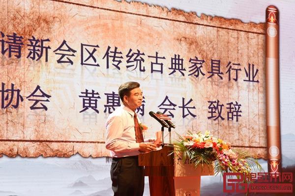 新会区传统斗牛棋牌行业协会会长黄惠满致辞