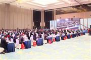 红木品牌大会:促进品牌寻找机遇  弘扬企业家精神