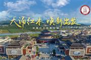 """上海红木展落幕 """"大涌红木""""引领新风尚"""