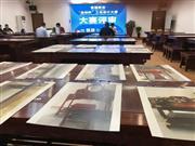 """首届新会""""圭峰杯""""工业设计大赛初审结果出炉 两件红木家具作品入围总决赛"""