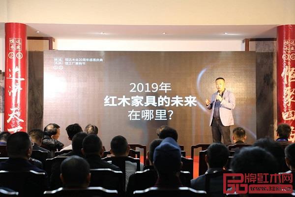恒达木业董事长陈国良带领恒达木业走出一条创新发展新道路