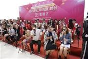 从网红助力仙游红博会,看网红经济3.0时代新机遇