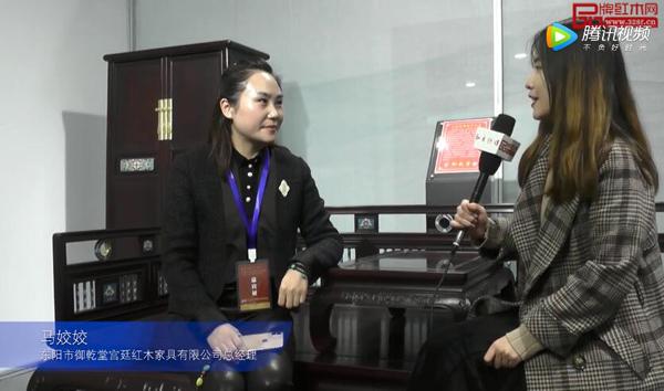 第十三届东博会御乾堂接受《品牌千赢国际入口》采访