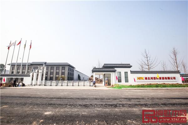 国寿红木湖北工厂门口端庄大气
