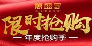 """万盛宇:预见寒冬,冰点让利""""活下去"""""""