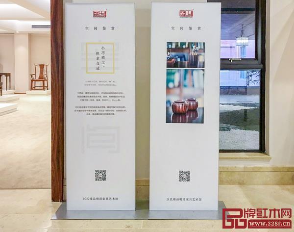 为企业的展厅文化出谋划策,提供别具特色的展厅文化呈现方式,为企业加分不少