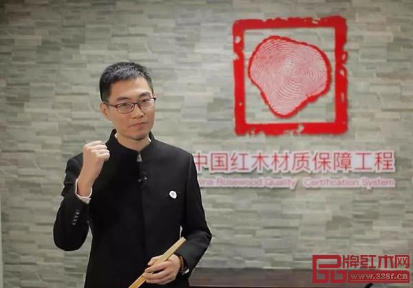 中国红木委秘书长汪立禹
