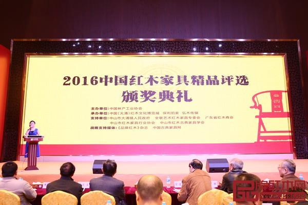 最美红木的评选,提高了红木家具艺术水平,弘扬和传承了中国红木家具文化和中国传统文化的精髓,助力东方美学走出国门
