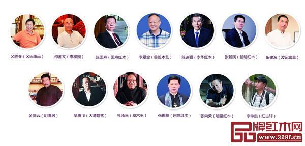 众多中国传统工艺大师闪耀全联艺术红木家具专委会,更彰显这一国家级行业协会的专业水平