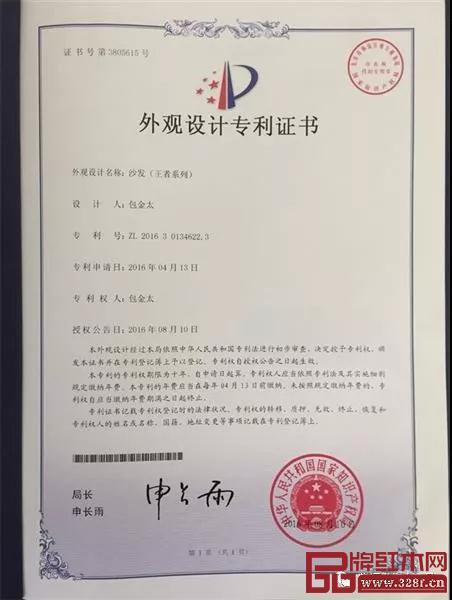 专利保护卓有成效,紫福堂五年引领红木新古典