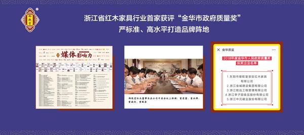 雁栖湖国际会议中心喜获四项大奖,御乾堂千赢国际入口彰显强大品牌实力