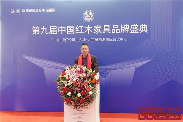 兴成红木董事长张新贵出席第九届中国红木家具品牌盛典