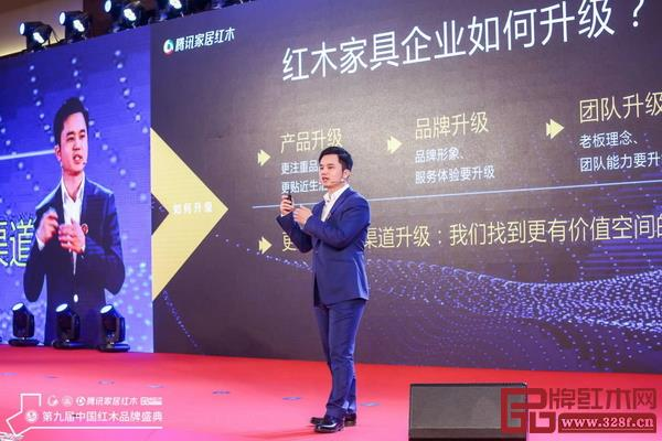 腾讯家居红木频道总编林伟华现场解读腾讯家居红木频道的定位、优势与发展方向