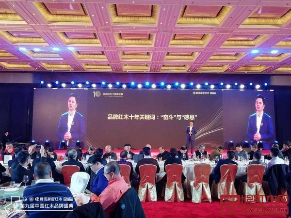 弘木传媒CEO林伟华在十年庆典暨答谢晚宴上致辞