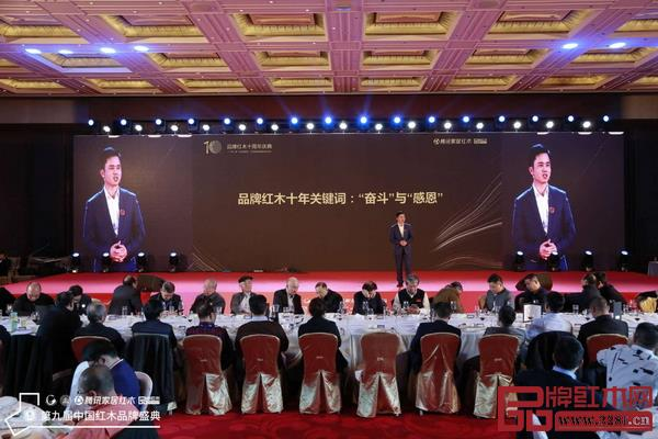 """《品牌红木》全媒体创始人、弘木传媒CEO林伟华以""""奋斗""""和""""感恩""""总结为《品牌红木》十年发展的关键词"""