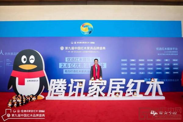 东方之信总经理傅坚强出席第九届品牌盛典