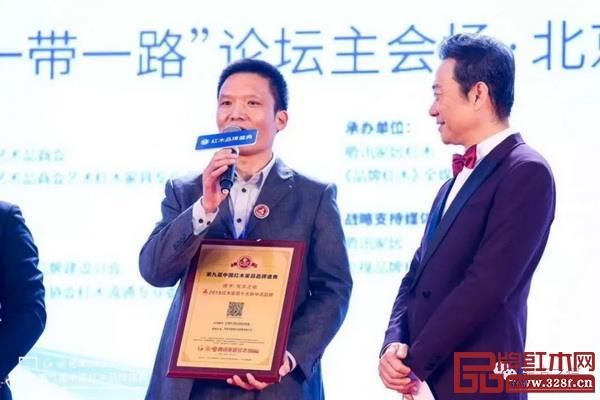 海强红木总经理傅坚强上台领奖并接受中央电视台主持人赵保乐老师的采访