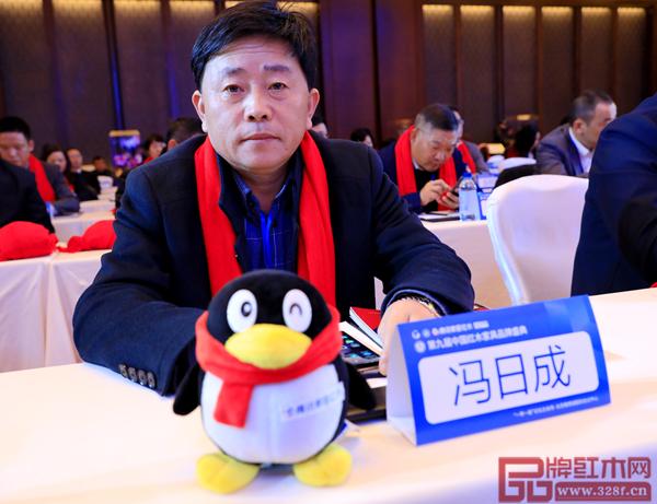 雅晟红木·檀一董事长冯日成受邀出席第九届中国红木家具品牌盛典