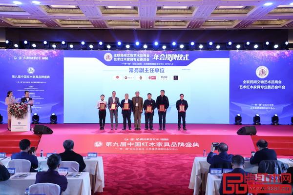 顺泰轩(右三)当选全联艺术红木家具常务副主任单位,彰显其在艺术红木领域的突出贡献