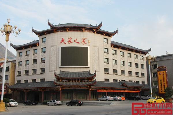 大家之家总部大厦位于莆田市仙游县坝下工艺城1-3号