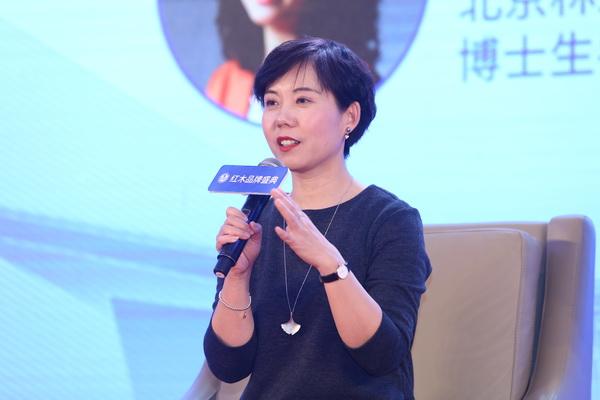 北京林业大学家具设计与工程系主任、博士生导师张帆在第九届中国红木家具品牌论坛高峰对话环节上分享精彩观点