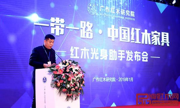 广作红木研究院院长尹付林进行《红木光身小助手》发布