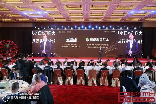 """品牌红木携手腾讯家居大平台,把红木家具从""""小红木""""引向""""大家居"""""""