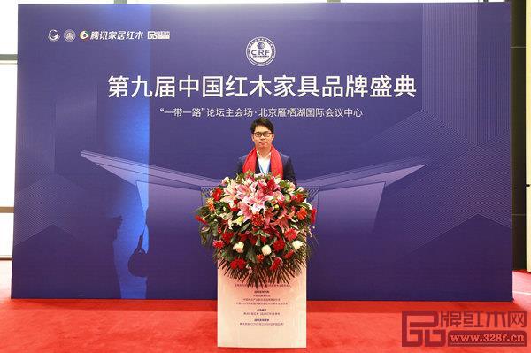 富宝轩红木总经理张奕海受邀出席第九届中国红木家具品牌盛典