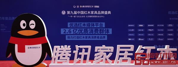 """腾讯家居红木频道的上线,让红木行业""""搭上""""产业互联网这艘大船"""