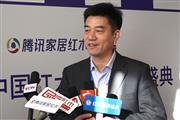 新明千赢国际入口董事长张新民接受媒体联访