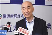泰和园董事长邵湘文接受媒体联访