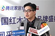 雅仕轩总经理陈集兴接受媒体联访