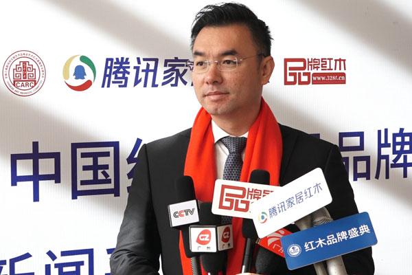 国寿红木副董事长陈淦凡接受媒体联访