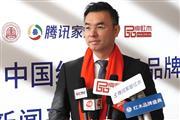 国寿千赢国际入口副董事长陈淦凡接受媒体联访