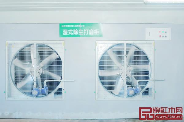 东阳卢家艺林生产车间里的湿式除尘打磨柜