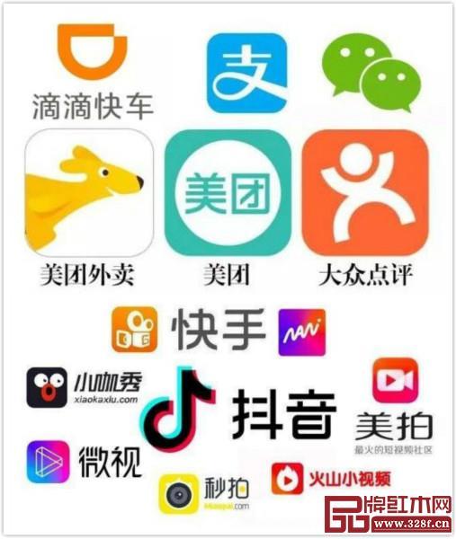 移动App平台多且更迭速度快