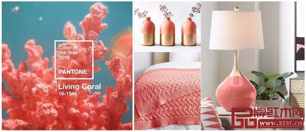 活珊瑚橘的配饰小件让家居空间更添活力