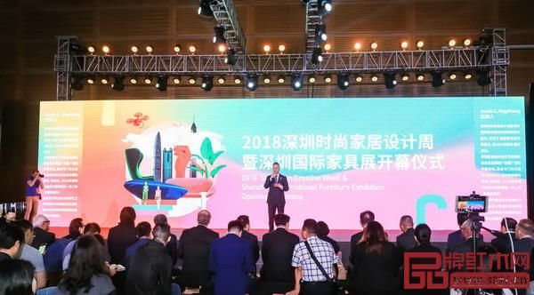 深圳国际家具展
